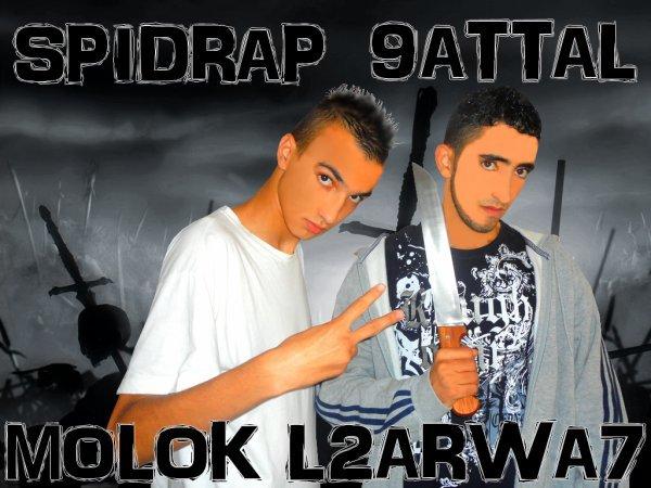 9ATTAL FT SPIDRAP : MOLOK L2ARWA7