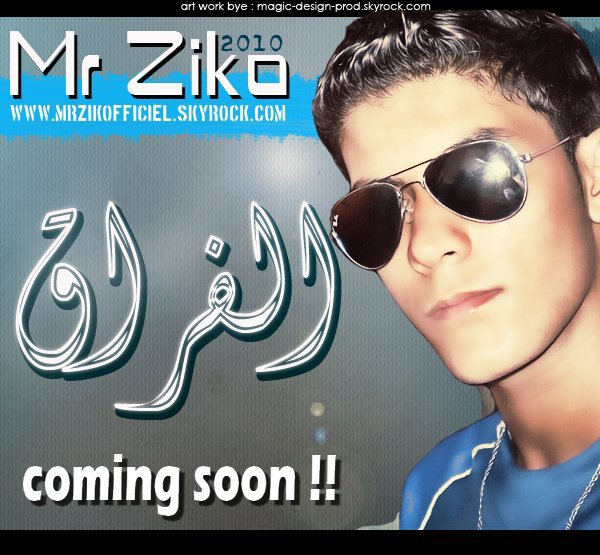"Mr-ziko  !!! ""lfra9 "" 2010"