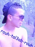 Photo de rouh-tal3ab-rouh