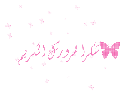 I LOVE YOU ALLAH <3 <3  <3