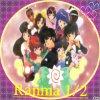 "Présention du manga ""Ranma 1/2"""