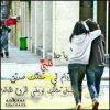 said-love-fatima
