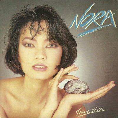 Coup d'oeil sur...  Nora - Touchstone (1988)