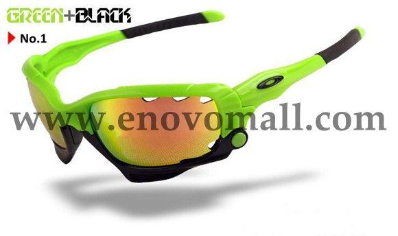 Est-ce que lunette de sport vous attire? Livestrong Jawbone