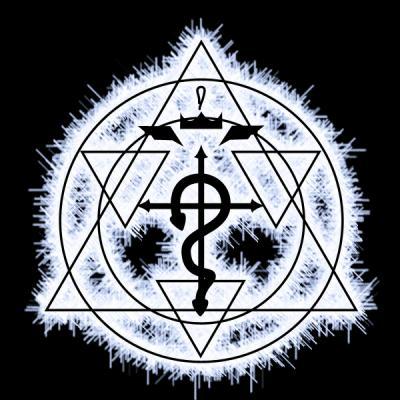 Sehr cercle de transmutation 2 - Nos mangas préférés QT24