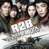 R2B Return 2 base (K-Movie)