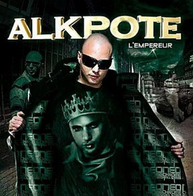 Unité 2 Feu Mixtape/Albums