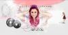 [Header n°3] - Red Ariana