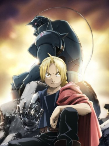 FullMetal Alchemist : Brotherhood.