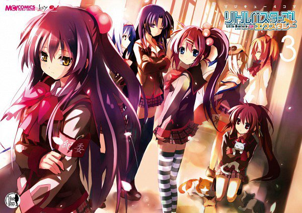 Little Busters.