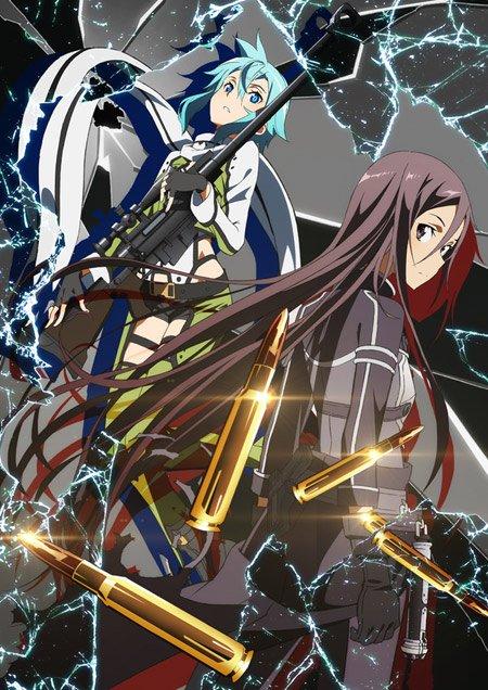 Sword Art Online -sao- Saison 2 !!