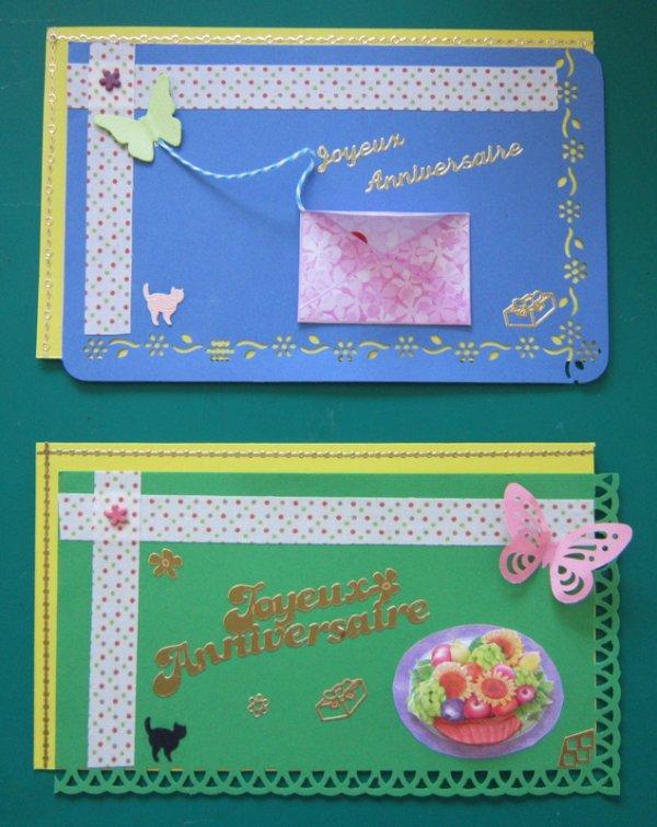 Quelques cartes pour une année d'anniversaire :)