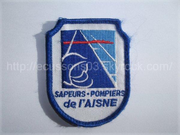 Pompiers de l'Aisne (02)
