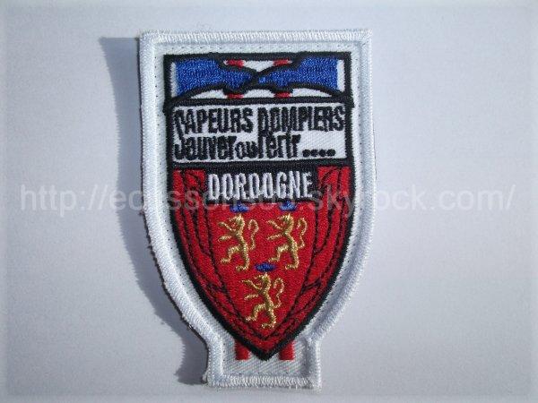 Pompiers de la Dordogne (24)