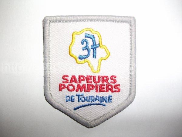 Pompiers de l'Indre-et-Loire (37)