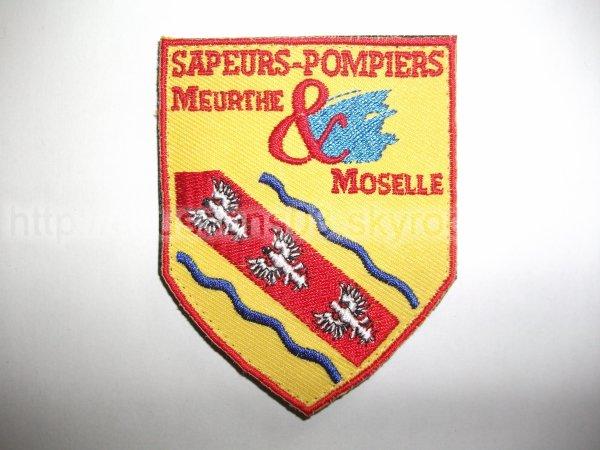 Pompiers de la Meurthe-et-Moselle (54)