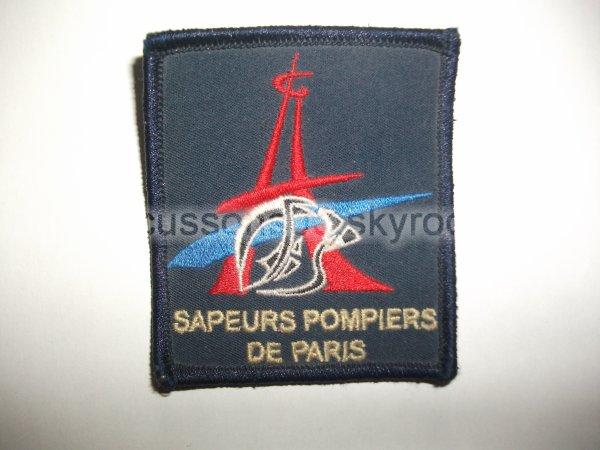 Pompiers de Paris (75)