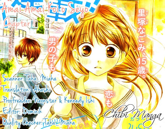 Amai amai koi no seyo ( manga scan )