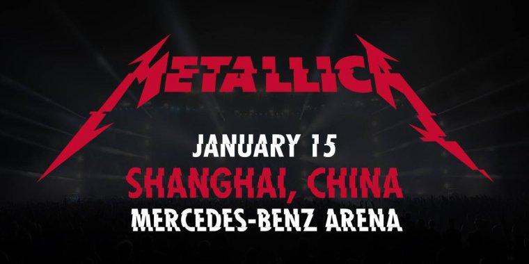 ✠... Metallica - Moth Into Flame [MetOnTour - Webster Hall - 2016] …✠
