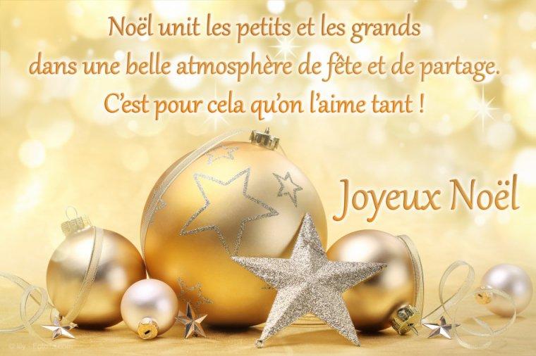 ✠ JOYEUX NOEL MES AMIES ET METALLEU(SE)X ✠