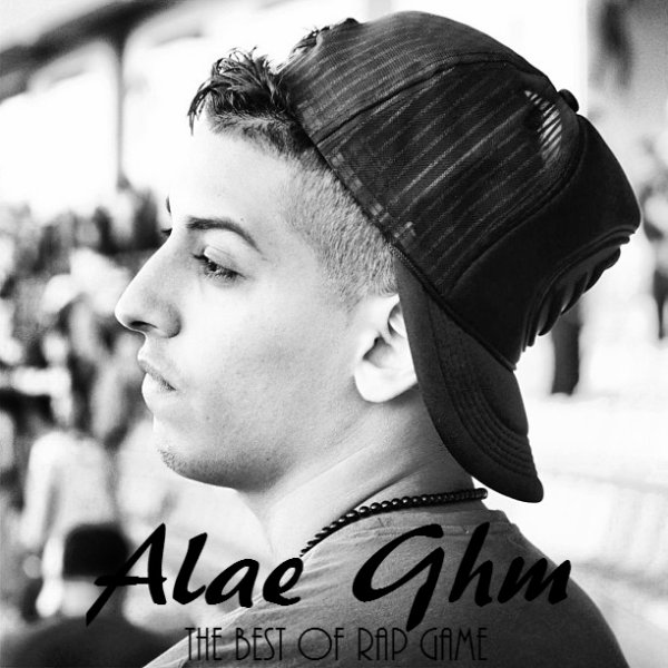 ALAE GHM COVER 2013