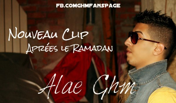 Alae Ghm nouvea clip aprés le ramadan