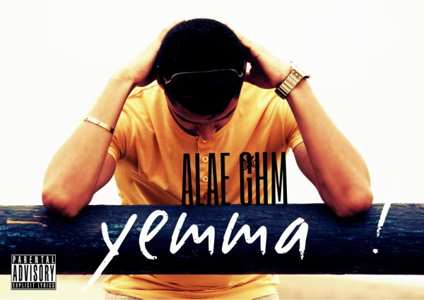 ALAE GHM - YEMMA OFFICIAL SONG ( LYRICS ON SCREEN ) HQ