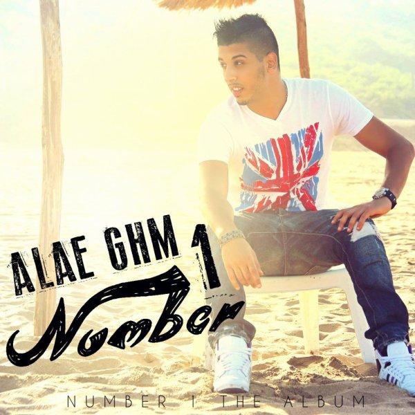 Alae Ghm Album Number 1