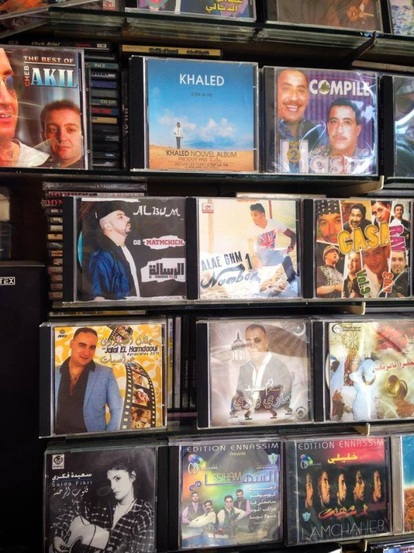 Alae Ghm Album Number 1 Dans Les Bacs à Tanger & Tetouan