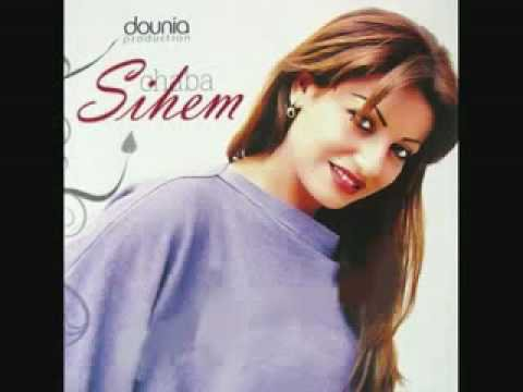 chaba siham tmanit lmout mp3