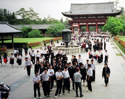 L'école au japon