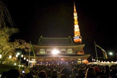 1er Janvier : Le nouvel an japonais ~ Ganjitsu