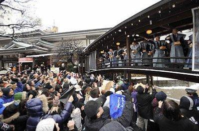 3Fevrier ~ Setsubun (節分) : Fête du lancer d'haricot