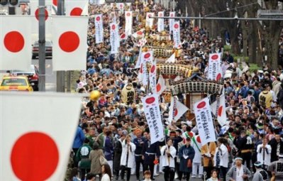 11Fevrier ~ Kenkoku Kinen no Hi : L'anniversaire de la fondation de l'État