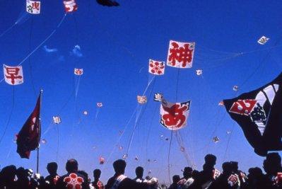 3 au 5Mai  ~ Hamamatsu matsuri :  Fête du Cerf-volant (Hamamatsu)