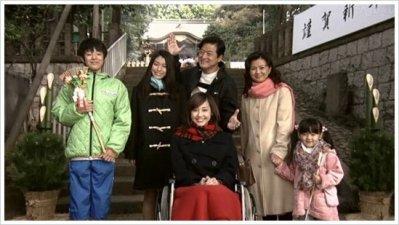 Drama : Ichi rittoru no namida ( = 1liter of tears)