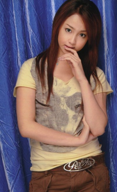 Actrice ~ Erika Sawajiri