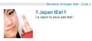 !! Japan tEst !!
