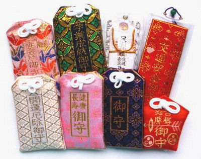 Omamori : Porte bonheur japonais