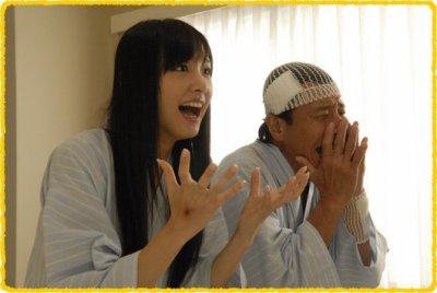 Drama : Papa to musume no nanokakan