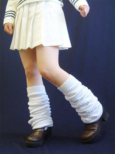 Les loose-socks
