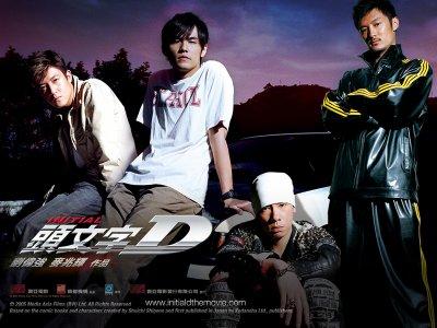 Film : Initial D