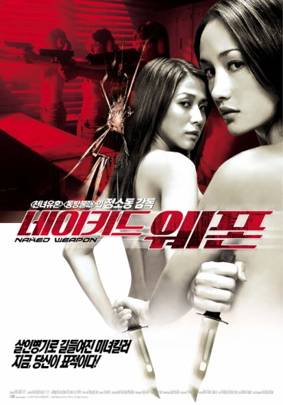 Film : Naked Weapon