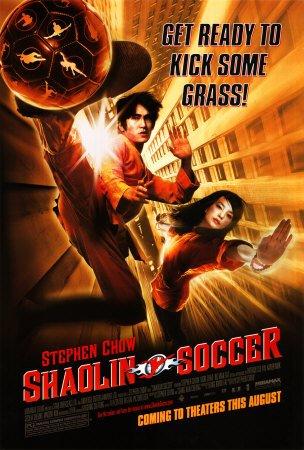 Film : Shaolin soccer