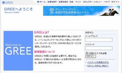 Mixi, Gree, Mobage town : Les facebook japonais