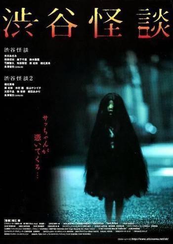 Film : Shibuya Kaidan 1 et 2