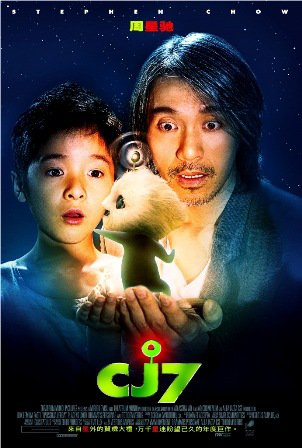 Film : CJ7
