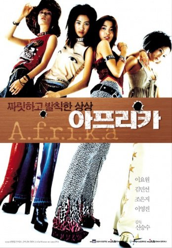 Film : A.F.R.I.K.A