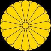 Symboles nationaux japonais