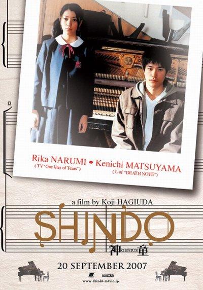 Film : Shindo